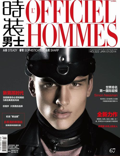 L'Officiel Hommes China January 2014