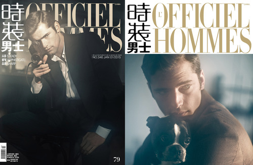 L'Officiel Hommes China January 2015