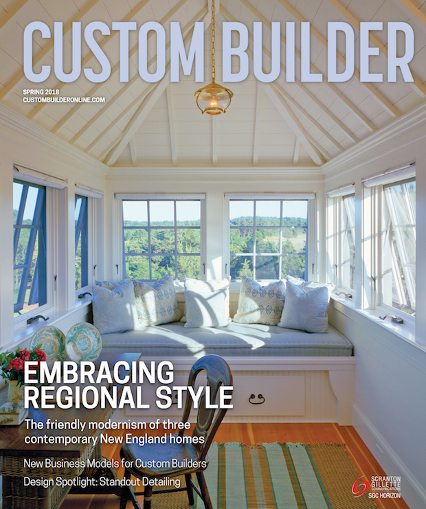 Custom Builder    Spring 2018   Back story: A Culture of Now
