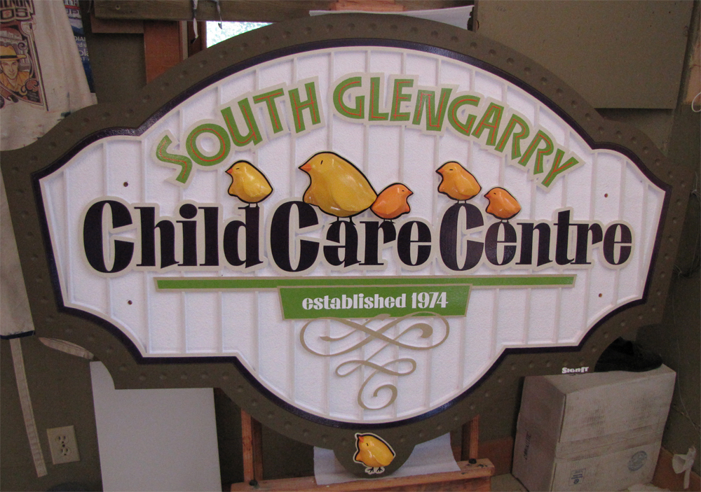 child care centre.jpg