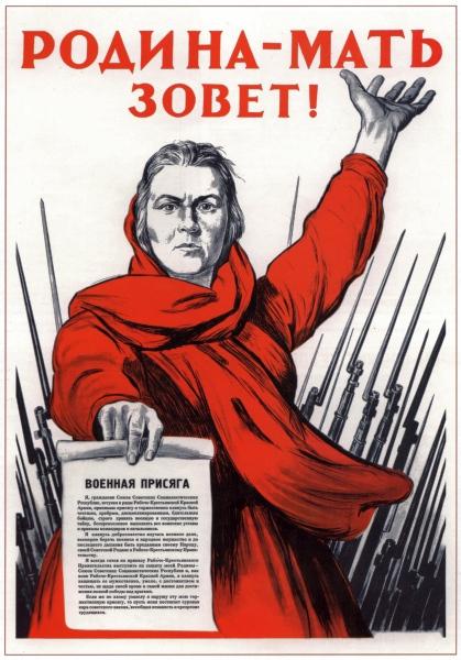 "The original poster, translation, ""Motherland calls!"""