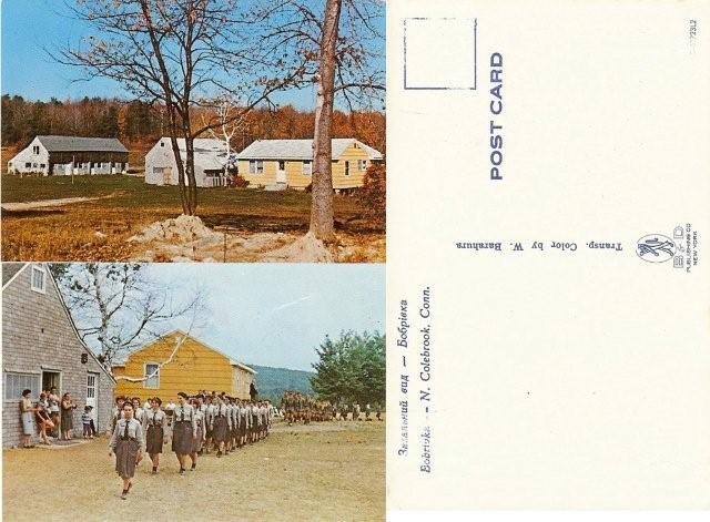 Bobriwka Postcard of Buildings.jpg