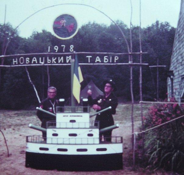 Bratchyk Shegryn and Wolodymyr Mereszczak, Tabir Novakiv, 1978.jpg