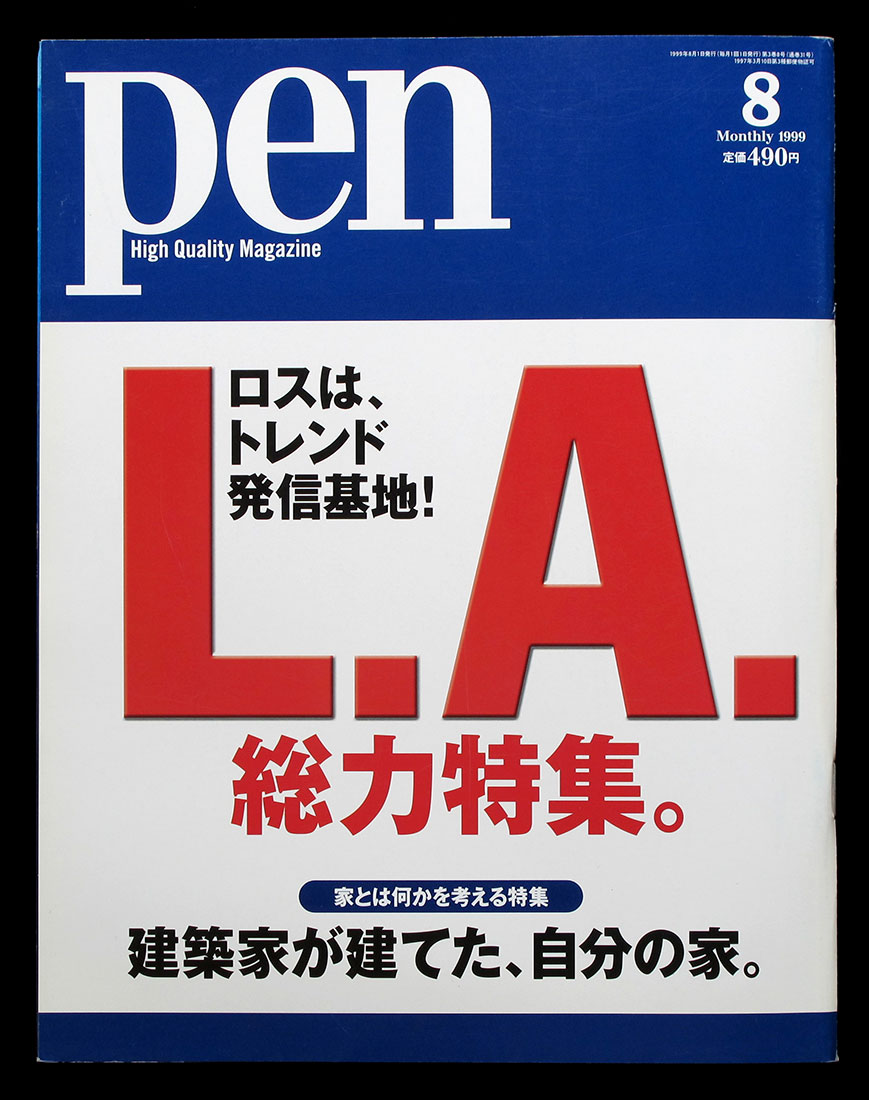 IMG_1306-cover-opt.jpg