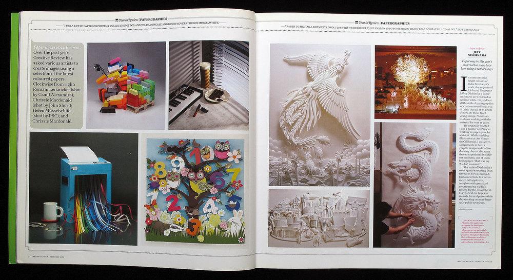 IMG_1311-Papergraphics-opt.jpg