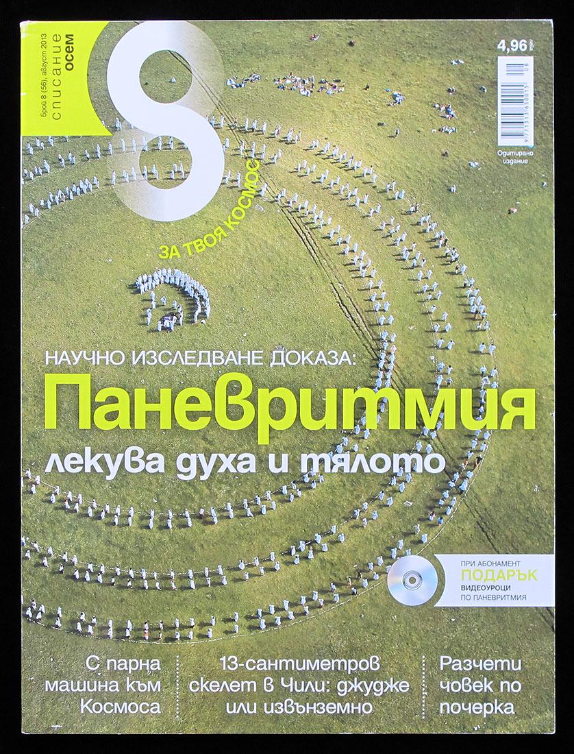 IMG_1273-cover-opt.jpg