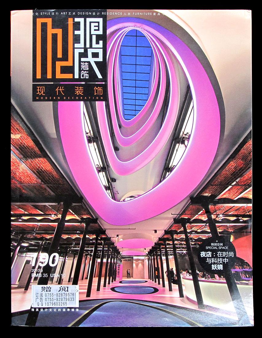IMG_1338-cover-opt.jpg