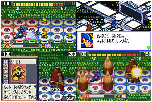 The earliest screens of what would become Battle Network. Courtesy The Mechanical Maniacs.