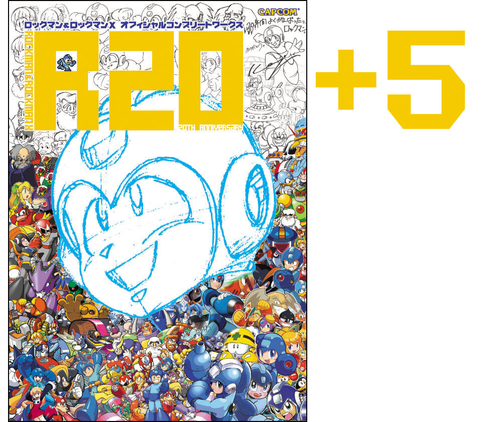 r20 art book getting powered up the mega man network