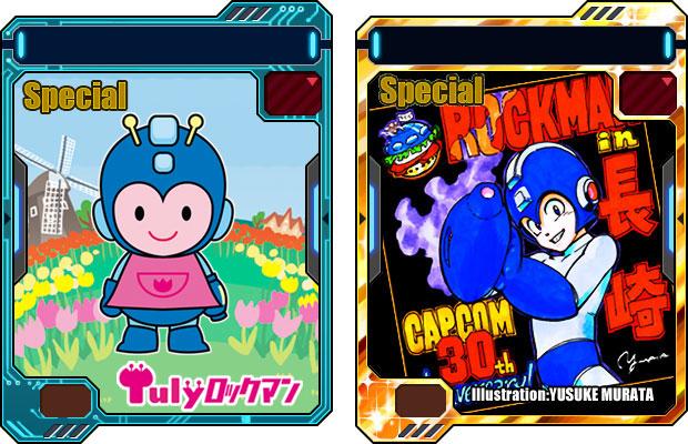 specialcards1]