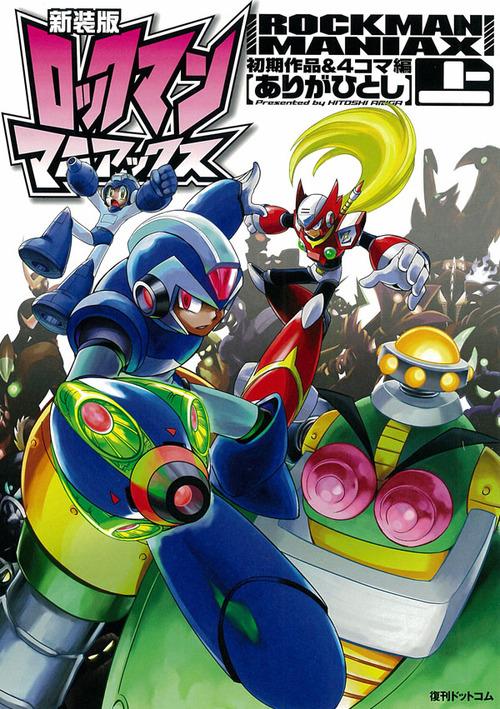 [Análise Retro Game] - Mega Man X - SNES ?format=500w