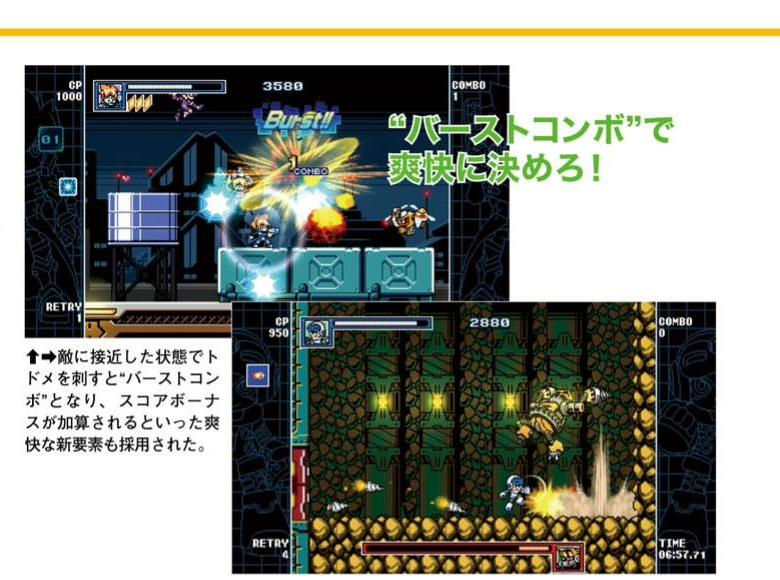 From Famitsu, via Nintendo Everything
