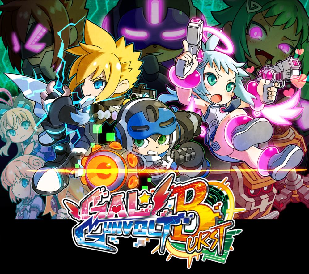 Main Visual with Logo.png