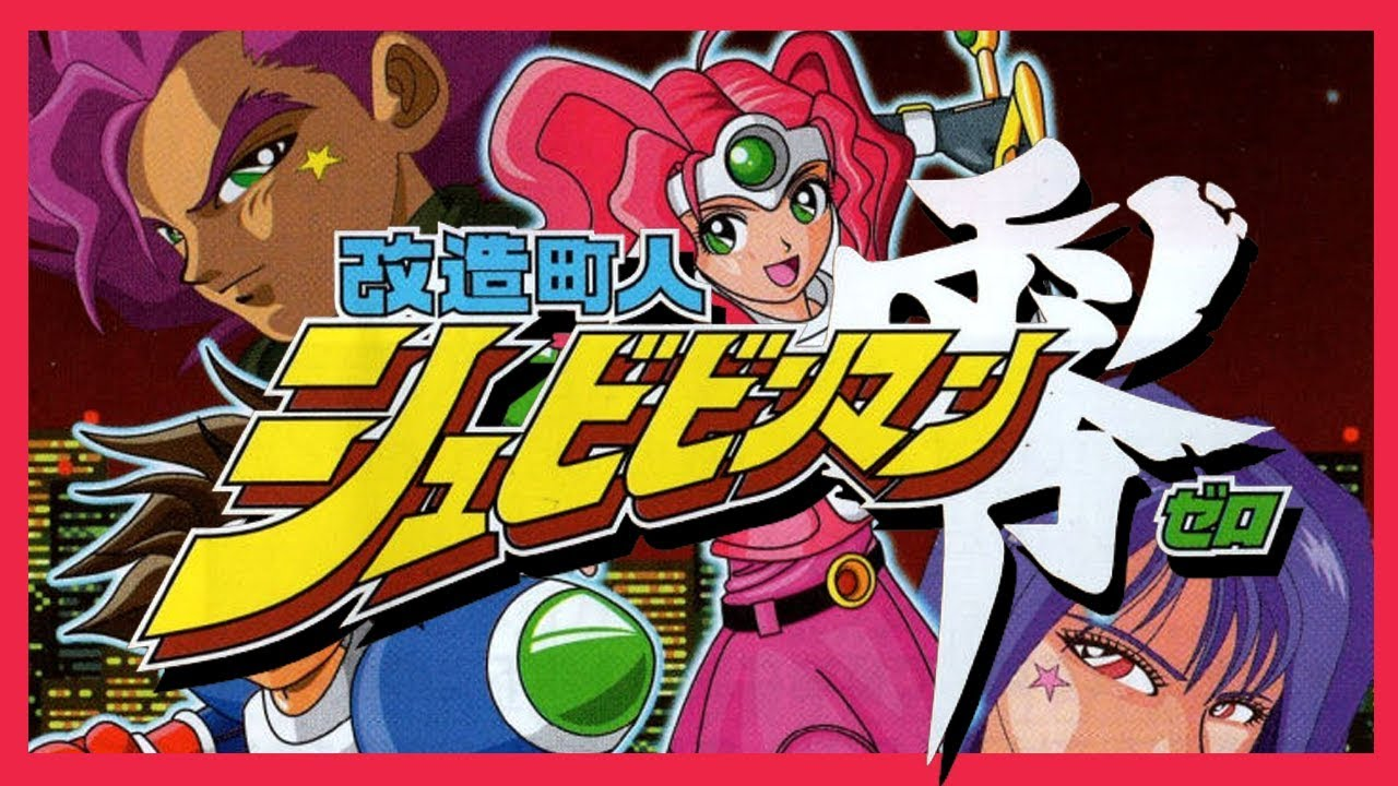 "Read ""Retro Mega Man-esque: Kaizou Choujin Shubibinman Zero"" on The Mega Man Network"