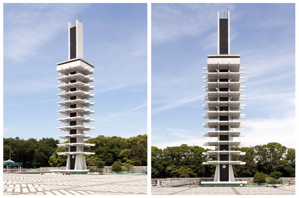 Komakawa Control Tower.jpg