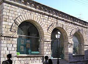 reth-museum.jpg