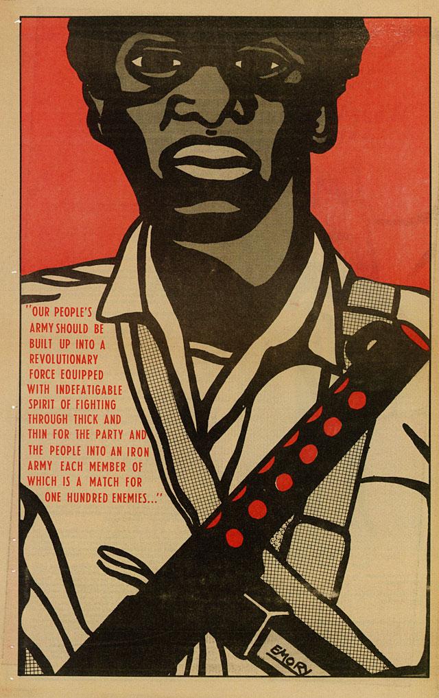 DJ_DouglasE_BP_Poster_1970_640.jpg