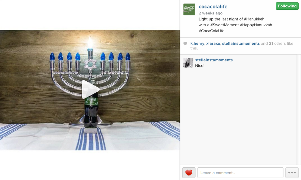 Hanukkah Instagram Gif