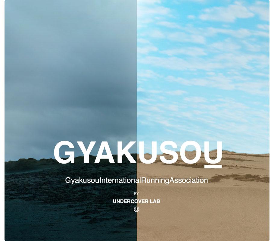 20120315_NA_WM_Gyakusou_FINAL_update_0000_splash.jpg