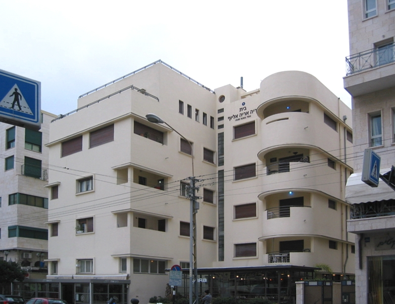 Bauhaus style in Tel Aviv, Israel
