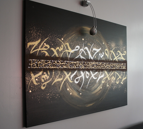 Islamic Wall Art Golden Love U2014 Islamic Wall Artsaleha