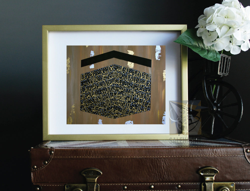 four_quls_islamic_wall_art_calligraphy-arabic-.jpg
