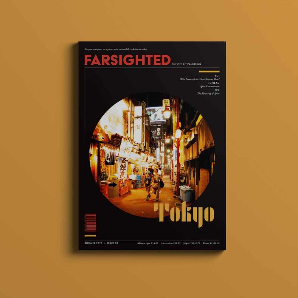 magazine1across_tokyoyellow.png