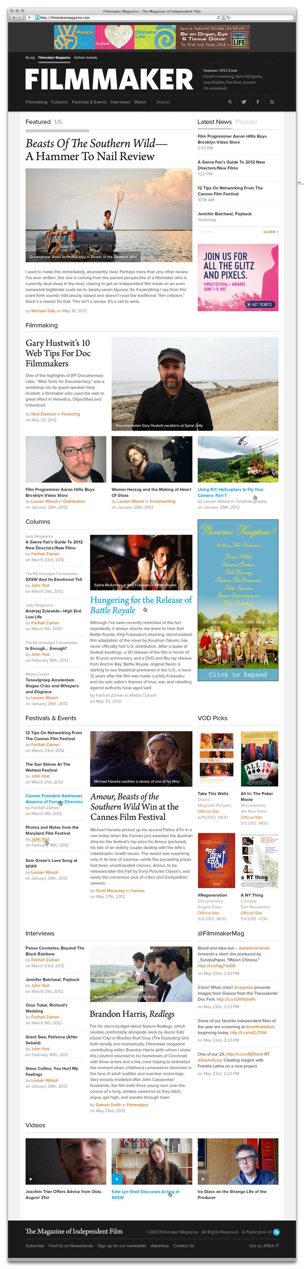 Filmmaker Magazine Homepage
