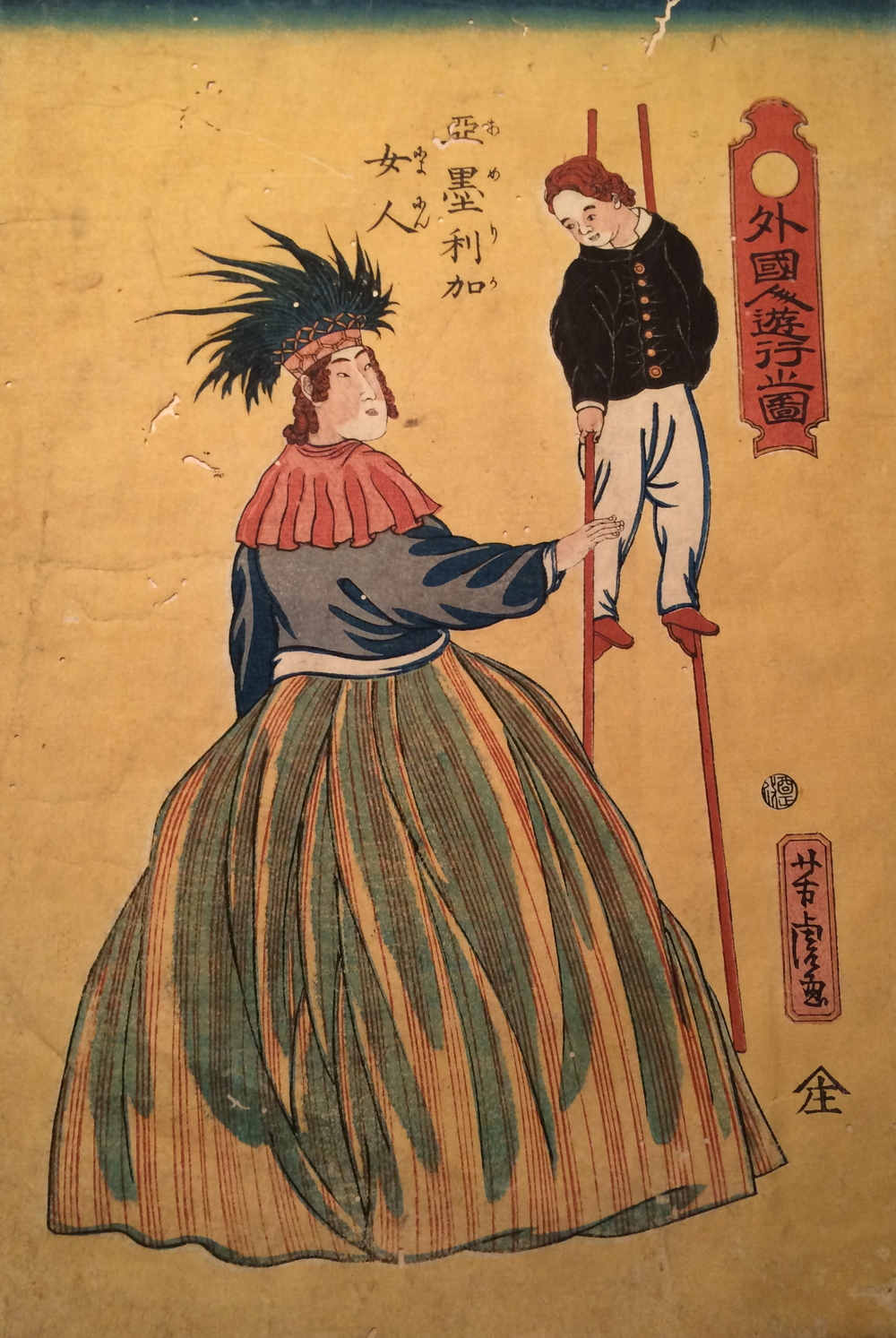 UTAGAWA YOSHITORA, American Woman with Her Child on Stilts, c. 1861, woodblock print
