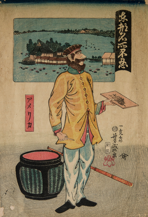 "4. UTAGAWA YOSHIMORI 歌川 芳盛 (1830-1884) Famous Places in the Eastern Capital, Shinobazu Pond, 1861, 16.75"" x 20.75"""