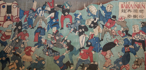 "11. SHŌSAI IKKEI    昇斎 景 (active ca. 1870)     Kaika Injun: The New Battles the Old , 1873, triptych, 33.75"" x 19.25"""