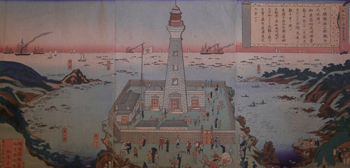 "2. YŌSAI KUNITERU II 曜斎 (1829-1874) Lighthouse at Choshi Bay, Shimosa Province, 1874, triptych, 33.75"" x 19.25"""