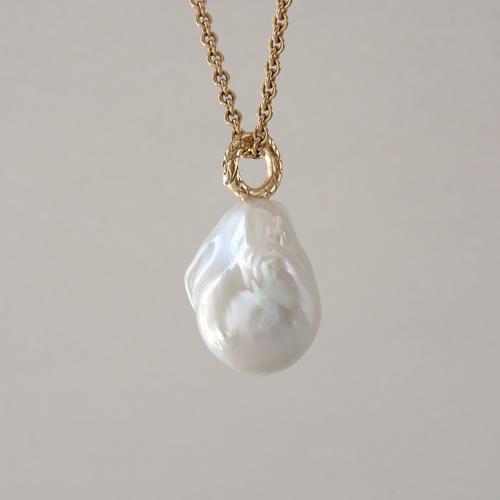 Baroque pearl pendant gladstone jewelry baroque pearl pendant aloadofball Choice Image
