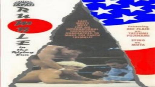 NJPW/WCW Supershow 1991