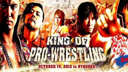 King of Pro Wrestling 2013
