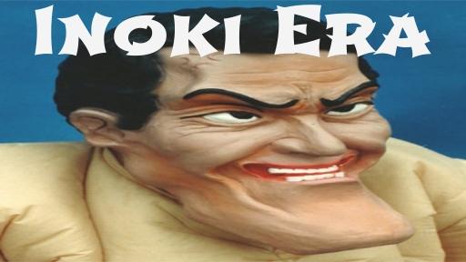 Random Inoki Era 1