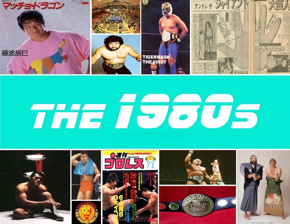 NJPW In The 1980s