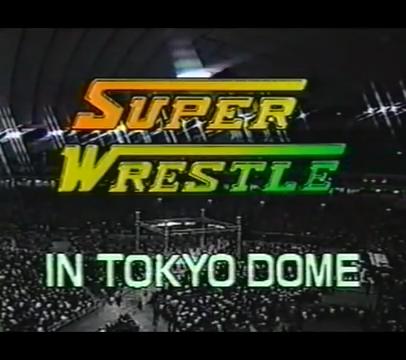 Super Wrestle In Tokyo Dome 12/12/91