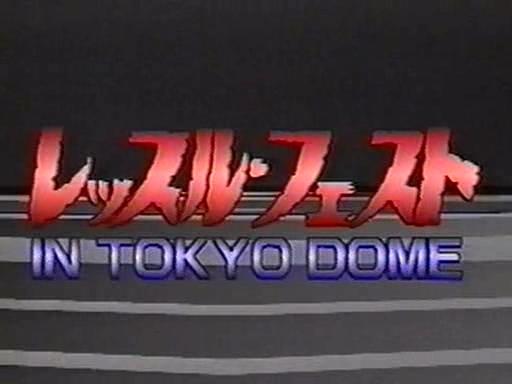 Wrestlefest In Tokyo Dome 3/30/91