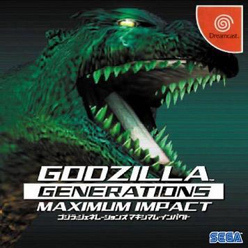Godzilla Generations: Maximum Impact (Dreamcast)