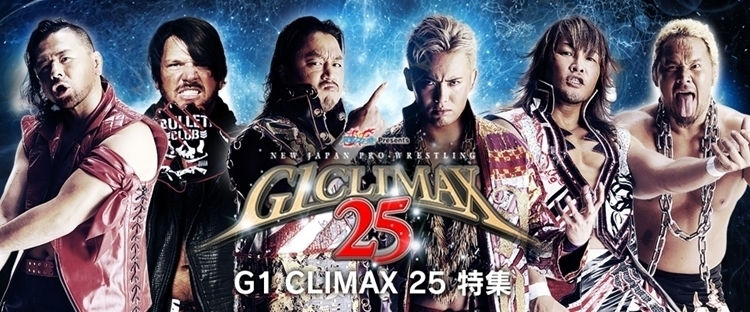 G1 Climax 25 Special Part 1