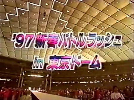 Wrestling World 1997