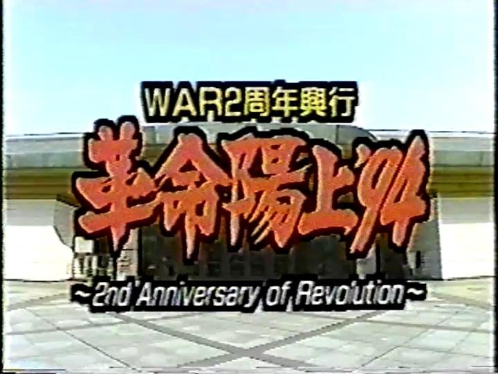 WAR 2nd Anniversary of Revolution