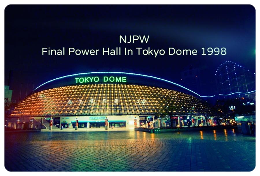 Final Power Hall 1998