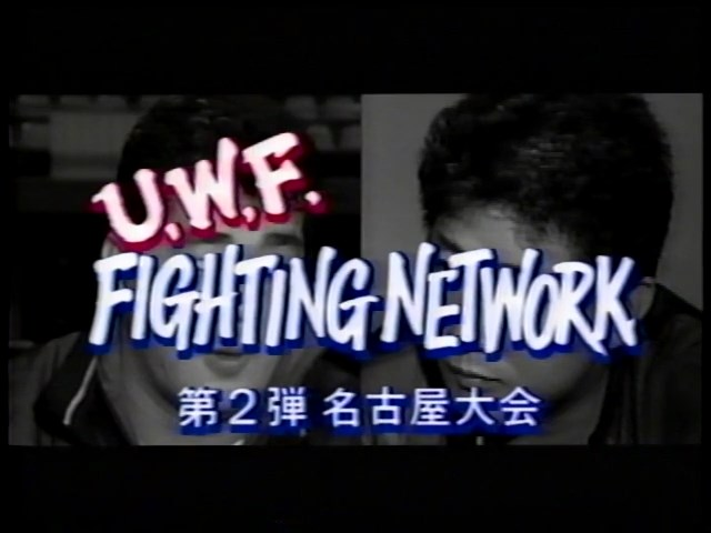 Fighting Network 2 11/10/88