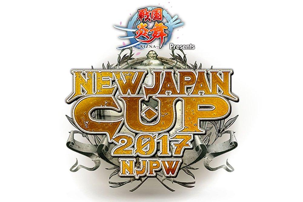 NJPW Cup 2017 Round 1