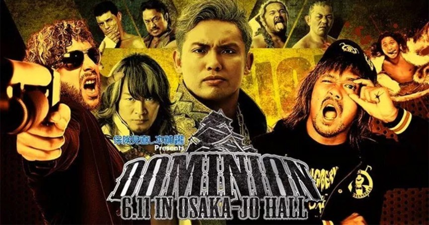 Dominion 2017