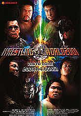 Wrestling World 2001
