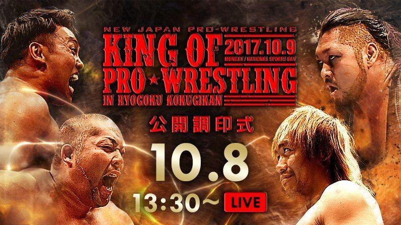 King of Pro Wrestling 2017