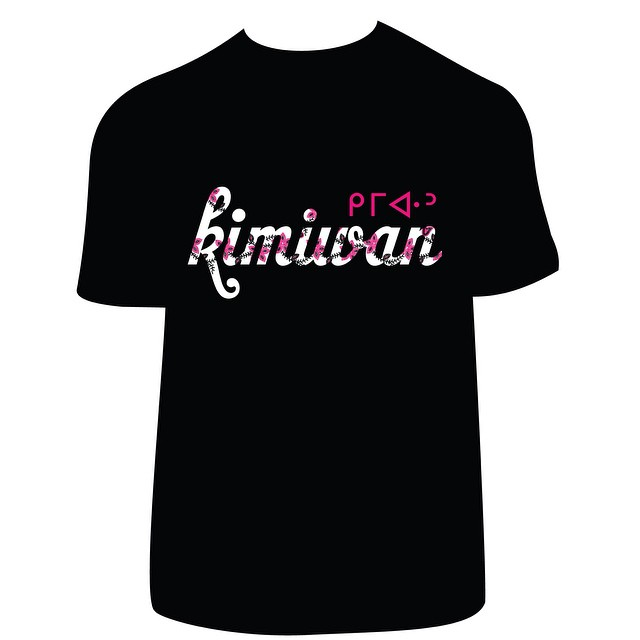New shirts available at Aboriginal Music Week! And online: kimiwan.bigcartel.com #amw2014